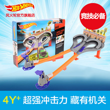 Hotwheels track Car race Toy Kids Toys Plastic Metal Miniatures Cars Toys Machines For Kids Brinquedos Educativo CDL49(China)