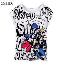 ZSIIBO NVTX50 Summer T-Shirt Women White O-Neck Short Sleeve Tees Brand Casual T Shirt ladies
