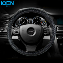 Universal Leather 38CM Anti Slip Braided Car Steering Wheel Cover Black Gold Green Gray Khaki Red 16 Colors Auto Accessories