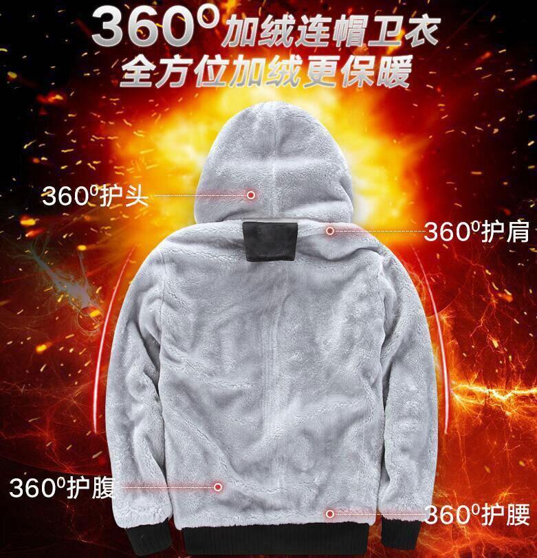 s-l1600-(3)
