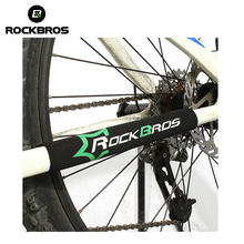 ROCKBROS Outdoor Bike Bicycle Cycling Neoprene Bike Frame Protector Chain Stay Rear Fork Guard Cover Care Stay Protector Pad