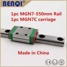 7mm wide low price linear guide MGN7R - L550mm+ MGN7C carriage china  facotry direct sell