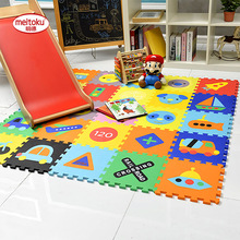 New!Meitoku Baby EVA Play Puzzle Floor Mat,Children Interlocking Tiles Toy,Kids Rug and Carpet.Each:30x30cm Thick 14mm(no edge)(China)