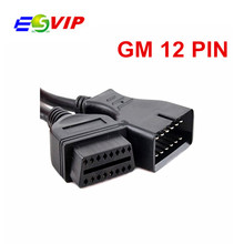 2016 Best quality 12 Pin to 16 pin OBD1 TO OBD2 diagnosis Connector Adapter Car Cable free shiping(China)