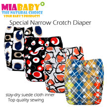 Miababy special narrow crotch cloth diaper with stay-dry inner,waterproof and breathable PUL,S M L adjustable,fit 5-15kg baby(China)
