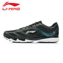 Li-Ning Men's Breathable Lace Up Running Shoes Li Ning Outdoor Ultra-light Wear-resisting Sports Sneakers ARBK019(China)