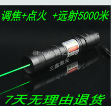 532nm green laser pointer 200mW free shipping high power burn match(China)