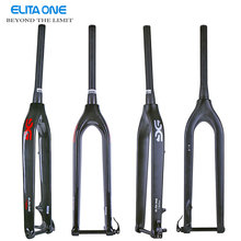 ELITA ONE Fork 29er mountain bike carbon mtb fork Bicicletas Rigid Tapered Thru Axle 15mm bicycle Fork super light carbon fork