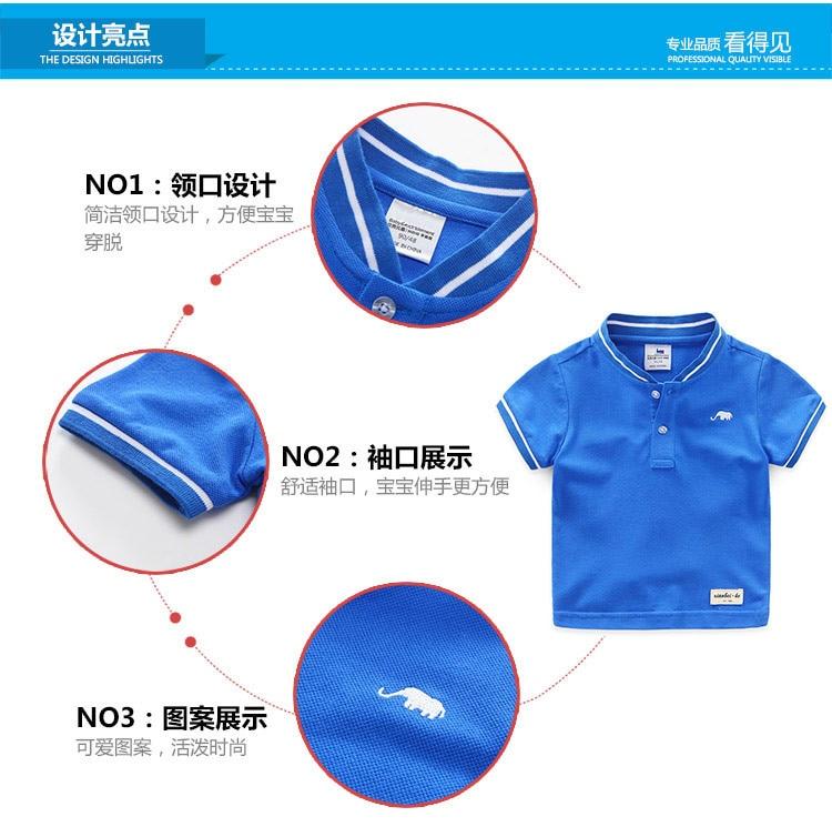 Boys Clothes 2018 Hot Summer Novelty Cotton Cartoon Elephant Print Short Sleeve Mandarin Collar T Shirt Kids Boys (1)