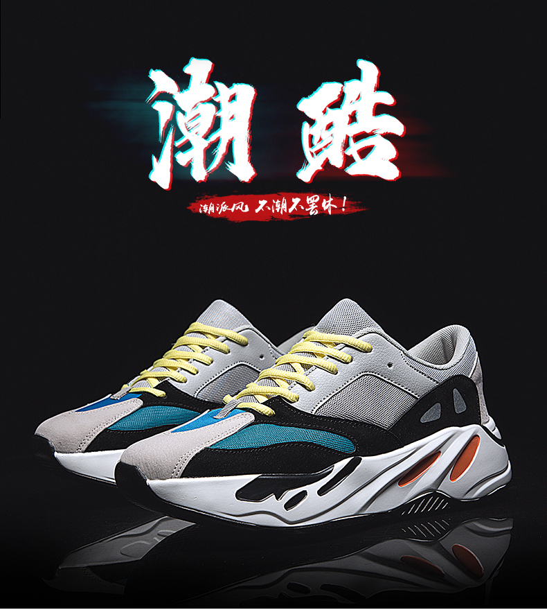 Unseix Air 700 running shoes mens outdoor athletic sport jogging elastic zapatos de mujer comfortable running sneakers 73 Online shopping Bangladesh