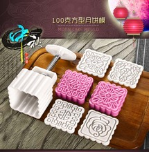 1 Set Moon Cake Decor Press Mold Embossed Plunger Mould Kitchen DIY Tool 100g Flowers Round 3 Stamps
