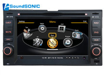 For Kia Lotze Morning Euro Star Naza Suria Rio New Pride Sedan Car DVD GPS Navigation Accessories Auto Spare Parts Bluetooth(China)