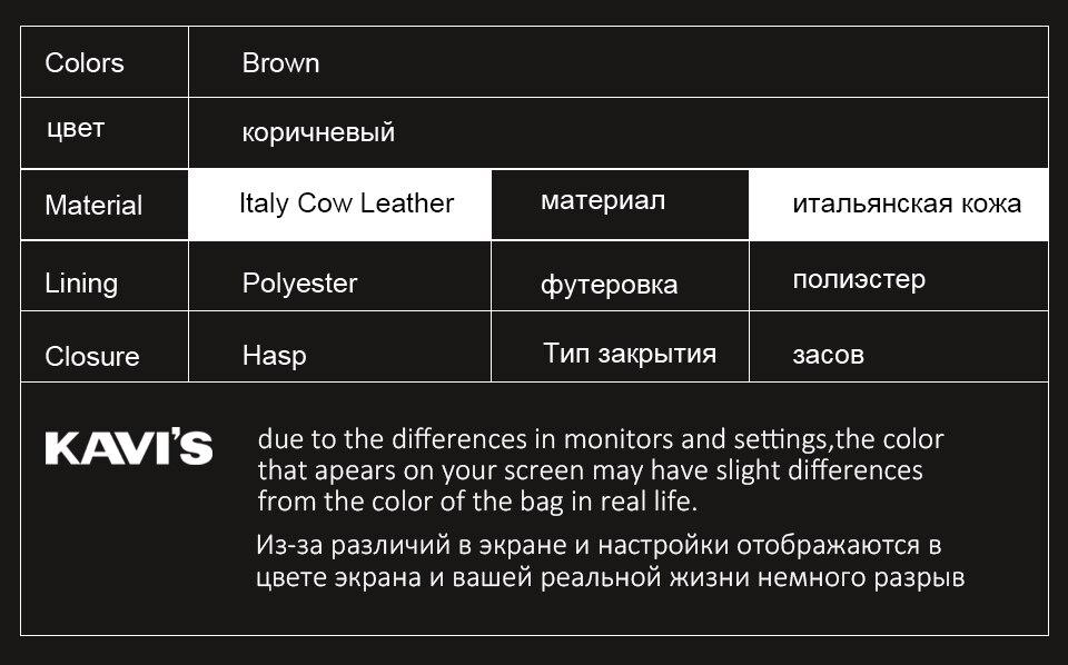 men-wallets-brown-KEY_02