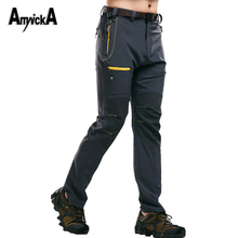 AmynickA Hiking Pants Men Quick Dry Breathable Outdoor Pants For Camping Climbing Trekking Fishing Male Trousers XL-5XL A88