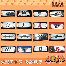 Anime Naruto Cosplay Headband halloween cosplay black Red Yellow Blue  headband kakashi cosplay headwear for men