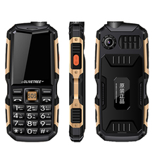 Outdoor rugged mobile phone anti-fall power bank one key torch SOS king voice loud sound big key slim edge long standby  P416