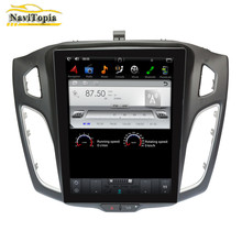 NAVITOPIA 10.4inch 2G+32G Vertical Huge Screen Android 6.0 Car DVD GPS For Ford Focus 2012 2013 2014 2015 2016 Radio Stereo(China)