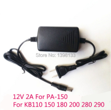 12V Universal AC DC Power Supply Adapter Charger for Yamaha PA-150 PA-150A PA-150B PA-5D keyboard