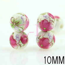 50PCs Charm Rose Lavender Flower Pattern Round Ceramic Beads 8/10mm DIY handmade materials making