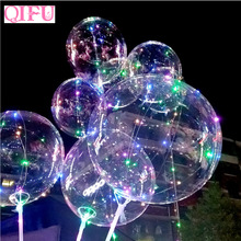QIFU 18 Inch 3M Luminous Led Balloon Round Balloons Wedding Decoration Helium Balloon String Lights Birthday Party Decoration(China)