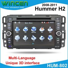 "7"" Car DVD Player for Hummer H2 with 3D Menu multilanguage support onboard computer HOT SELLING Free Shipping+Map(China)"