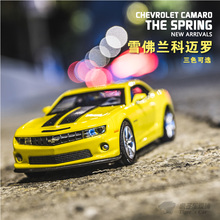 1:32 Coma Mustang GT alloy car model door can open the sound and light back to the power of children's car toys(China)