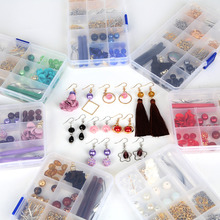 DIY Beads Kits Set Jewelry Finding Charms Dangle Earring Hook & Clasps Settings Ear Post Earring Findings for DIY Jewelry Making(China)