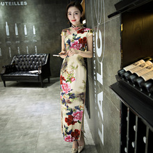 Woman 2017 Sexy Gorgeous New Silk Chinese Traditional Peony Floral Vintage Qipao Party Dresses Cheongsam Slim Long Qi Pao Dress
