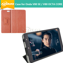 Fashion Leather Cover Case for Onda V80 SE 8 Inch Tablet Protective Case Shell for Onda +Free 2 GIFTS with free shipping