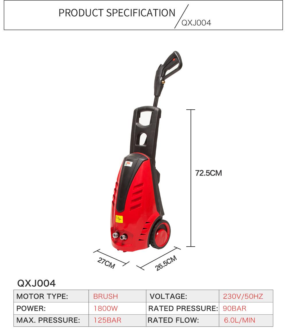 QXJ004