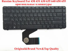BRAND NEW Russian laptop Keyboard for HP 430 431 630 635 640 650 655 keyboard Black RU Layout Fully tested and Free shipping