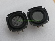 2 inch full-range speaker  high-power strong magnetic flat speaker