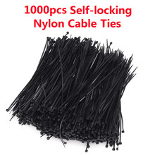 1000pcs 4 * 200mm Nylon Plastic Cable Ties Zip Fasten Wire Wrap Cable Loop Ties Wire Self Lock 40 lbs 4 x 200mm New Arrival(China)