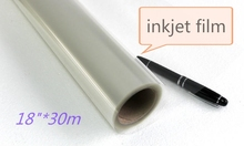 18in*30m water base inkjet printing material transparent pet film 46cm wide(China)
