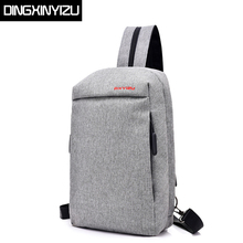 Buy DINGXINYIZU Canvas Chest Bag Men Women Simple Single Shoulder Bags Casual Travel Chest Pack Crossbody Bag Male Messenger Bag for $11.75 in AliExpress store