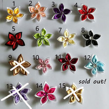 15pcs handmade 2inches 5cm small satin ribbon flowers with rhinestone appliques craft DIY wedding party embellishments