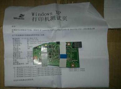 100% Guarantee Test Main Formatter Board For laserjet 1102W P1102W CE670-60001 P1102W Mainboard 2flat cable  On Sale<br>