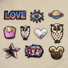 high quality Colourful Sequins patch Hot melt adhesive clothing patches stripes applique embroidery DIY accessories