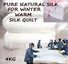 FREE SHIPPING Winter duvet 100% mulberry silk quilt/duvet/ comforter every size weight about 4kg Queen 200*230cm White powder PP