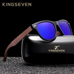 Мужские солнцезащ.очки в винтаж.оправе KINGSEVEN, черные солнцезащитные очки в винтажной оправе с заушниками из орехового дерева с квадратными ...