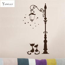 YunXi New Small Street Lights Under The Cat Stickers Kids Room Bedroom Living Room Wall Decoration PVC Wall Stickers 18*38CM