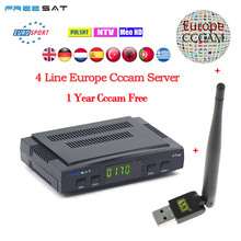 Freesat V7 HD Satellite Receiver DVB-S2 with USB WIFI +1 year Europe Cccam Cline Server Full 1080P HD BISS Key Powervu 3G Dongle