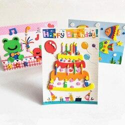 20 шт., картинки для детского творчества, стикеры с ЭВА пеной, от 3 лет