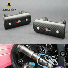 ZSDTRP Motorcycle Modify exhaust protect cover carbon fibre universal for BMW honda GXSR 1000 and other all racing motor(China)