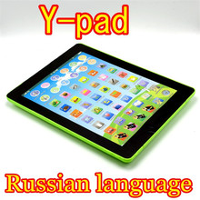 YiPad Russian language MINI Electric tablet learning machine Russian children early educational machine toy kids baby vocal toys