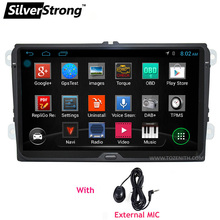 SilverStrong Android 9inch B6 B7 Passat Car Radio GPS For Volkswagen Golf GPS For VW Polo Car Stereo Radio GPS 67S(China)