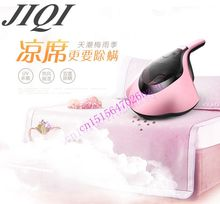 Vacuum cleaner household handheld Sterilization machine bed mites instrument cleaner home bed mites UV mini