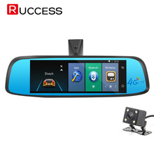 RUCCESS DVR Mirror 4G Dual Camera 1080p Car DVR GPS Recorder ADAS Rearview Mirror Camera Wifi Night Vision Android Car DVRS(China)