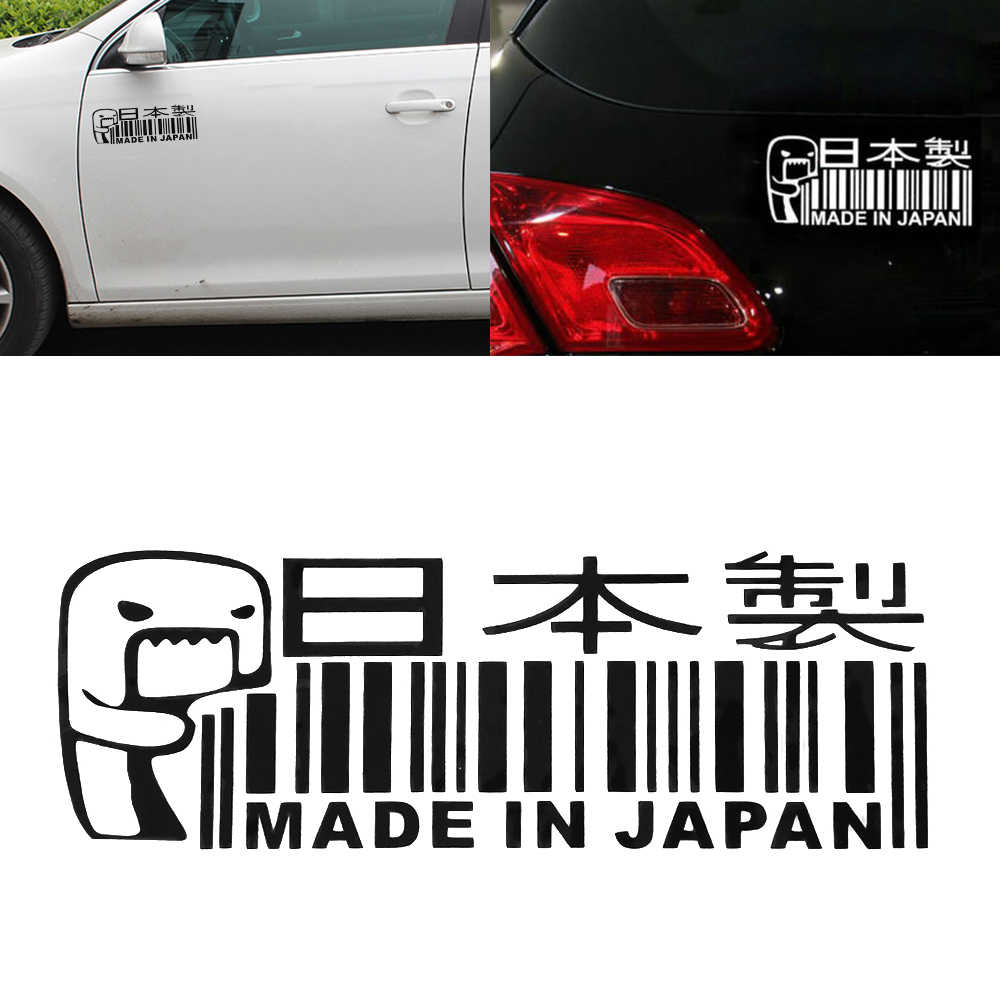 Detail feedback questions about 1 pcs white black car sticker made in japan car sticker window bumper jdm drift barcode vinyl decal car styling on