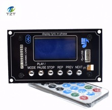 12V Lyric Show Bluetooth MP3 Decoding Board USB/SD/AUX/FM DIY MP3 Decoder board for car digital LED Record MP3 KIT(China)
